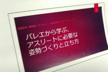 魔女トレ2/24受講者の感想その1